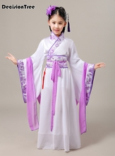 2017 summer chinese dance costumes children traditional costume girls ancient clothing han