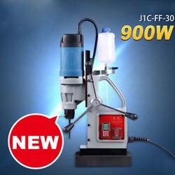 J1C-FF-30 wielofunkcyjny wiertło magnetyczne wiertarka rdzeniowa elektryczny mały rodzaj wiertarka magnetyczna 220v/50HZ 900W 450r/min
