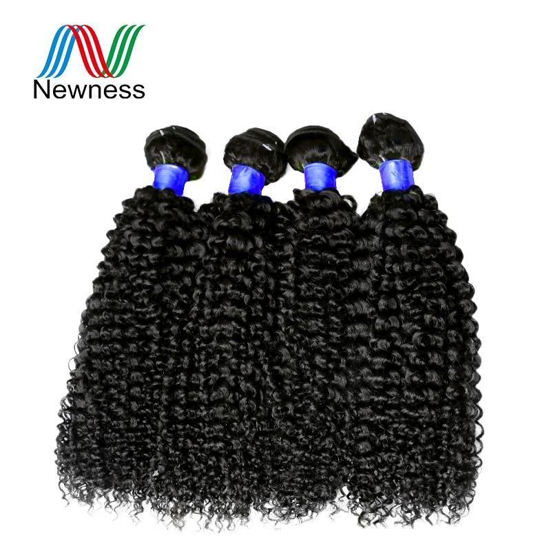 Новизна вьющиеся волосы индийские ткань Человеческие волосы 4 шт. натуральный Цвет индийский девственные волосы афро странный вьющиеся вол...