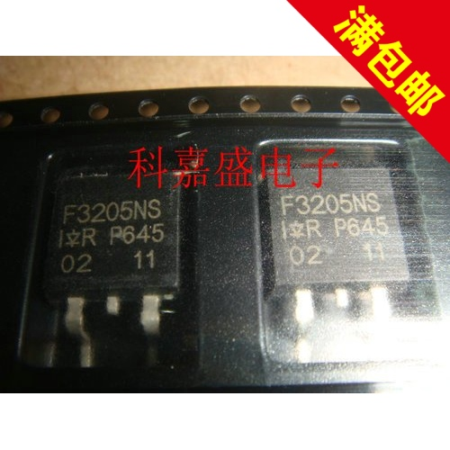 IRF3205NS TO263 and TO220 have new original spot to ensure quality--XLWD2