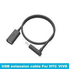 Para HTC vive auricular cable de extensión USB HTC VR datos 45 cm 2.0 original Accesorios