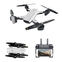 SG700 4K RC Drone Foldable Drone With Camera HD Altitude Hold RC Pocket Dron VS E58 YH-19HW Visuo XS809HW JD-20 sg700 rc foldable drone with hd camera altitude hold wifi real time 2 4g 4ch rc pocket drone vs yh 19hw visuo xs809hw quadcopte