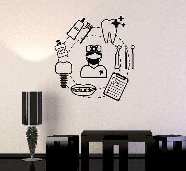 Виниловые наклейки на стену для ухода за зубами, инструменты для стоматолога, наклейки, фрески, украшение для стоматологического магазина, съемное предложение, наклейки на окна, 2YC11