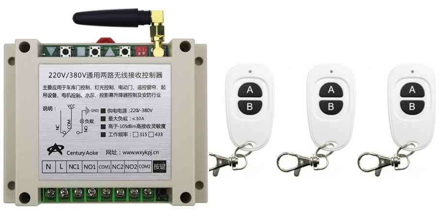 ФОТО New AC220V 250V 380V 30A 2CH RF Wireless Switch Relay Receiver Remote Controllers & 3pcs  White AB keys Waterproof Transmitter