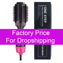 купить factory price Professional One Step Hair Dryer brush volumizer 2 in 1 straightener and curler Hot Air Curling iron for dropping дешево
