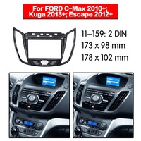 2din Radio Fascia for FORD C Max Kuga Escape Double Din Radio DVD Stereo CD Panel Dash Mount 11 159