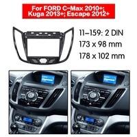 2din Radio Fascia for FORD C Max Kuga Escape Double Din Radio DVD Stereo CD Panel Dash Mount 11 159