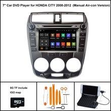 Android 7.1 4 ядра dvd-плеер для Honda город 2008-2012 (Руководство воздух-con версия) навигация Авто Радио Стерео WI-FI RDS