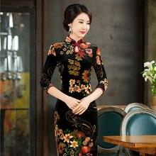 В традиционном китайском стиле женские бархатные сексуальные