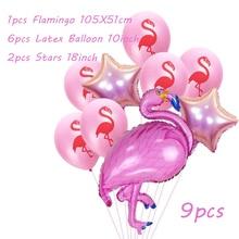 Omilut Flamingo Balloon Set Birthday Decor Cartoon Party Kids Baby Shower Girl Supplies Wedding