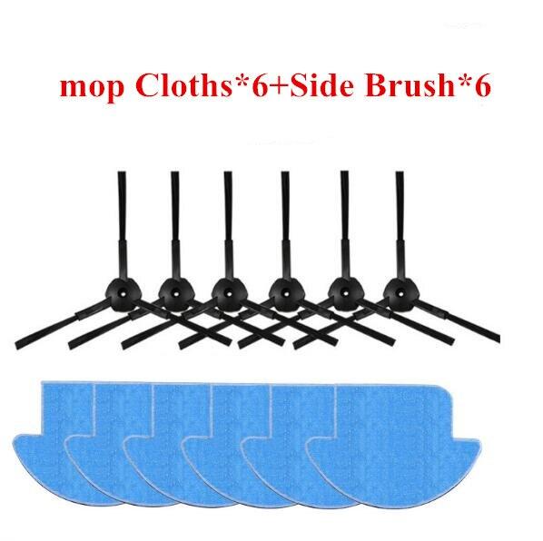 12pcs/set ilife v7s pro robot Vacuum Cleaner Parts kit ( mop Cloths*6+Side Brush*6) Chuwi ILIFE v7s pro 13pcs set ilife v7s ilife v7s pro robot vacuum cleaner parts kit main brush 1 mop cloths 6 side brush 6 chuwi ilife v7s pro