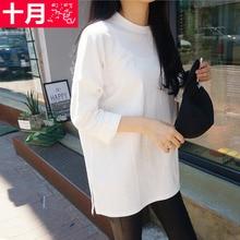 Maternity ρούχα άνοιξη και το φθινόπωρο χαλαρά αναψυχής top μανικιούρ t-shirt βασική μακρύ μανίκι βαμβάκι ρούχα για τις έγκυες γυναίκες