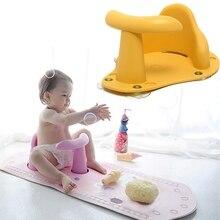 4 цвета детские Дети Нескользящие Предметы безопасности стул Ванны Ванна кольцо Seat младенческой зеленый/розовый/синий/желтый