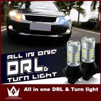 For Nissan 2013 2015 Rogue SUV DRL Daytime Running Light Turn Signal Light Warning Xenon Lamp