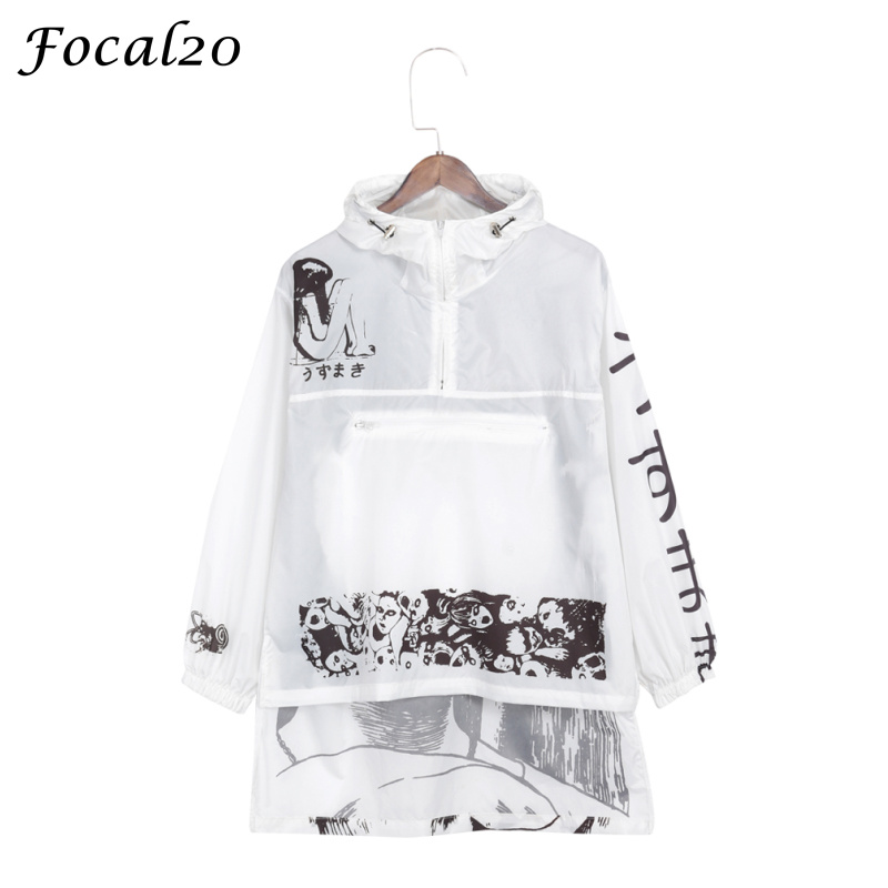 Focal20 Streetwear Junji Itou Manga Print Oversize Women Hooded Jacket Anime Hoodie Pullover Jacket Coat Outwear Streetwear 7