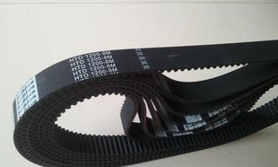 Goodyear//Good Year 5VX1030 V-Belt