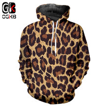 OGKB European and American men's sexy hoodies 3D printing leopard trend round neck hoodies(China)
