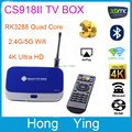 CS918II Android 4.4 Rk3288 Quad Core A17 2GB/16GB Tv Box Bluetooth 4.0 lan 2.4/5.0ghz xbmc 4k*2k 1080p 3D GPU Blue-Ray Player