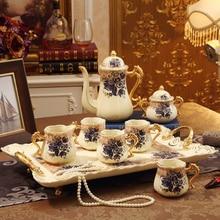 Европейский стиль керамический кофейный набор с поддоном 8 шт. чайная чашка набор креативный подарок