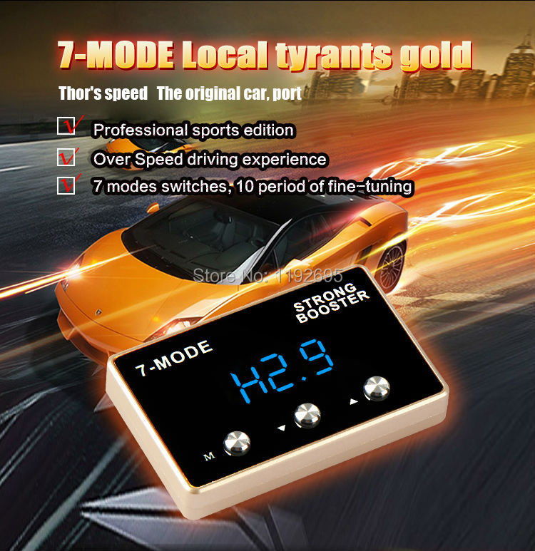 7 drive Strong Booster electronic throttle response controller Sprint Booster Power converter to Pedal speed regulate