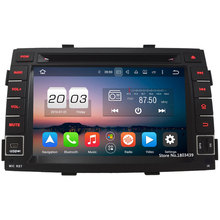 7″ 4GB RAM 32GB ROM Octa Core PX5 Android 6.0 4G WIFI DAB+ Car DVD Multimedia Player Radio Stereo GPS For Kia Sorento 2009-2012