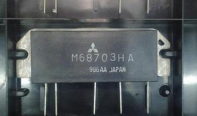 100%New and original  M68703HA