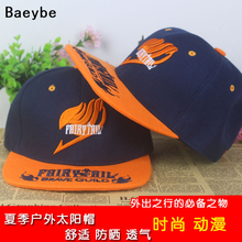 Uzumaki naruto one piece Tokyo Ghoul TorotoAnsatsu Kyoushitsu baseball cap snapback embroidery Adjustable anime hip hop cap