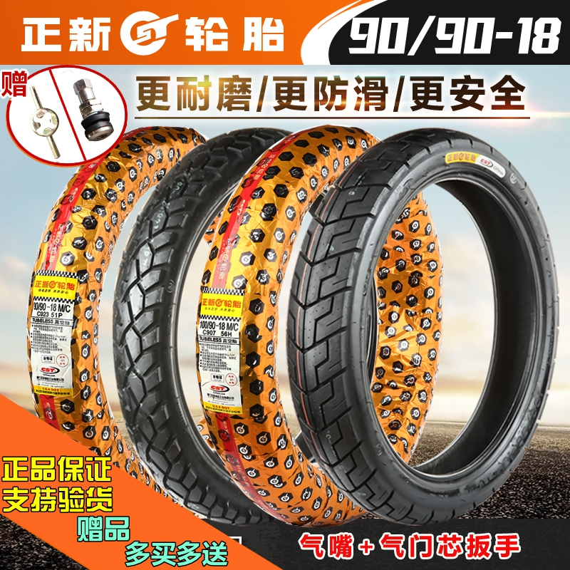 90/90-18 100/90-18 100/80-18 18 Inch Dirt Bike Motorcycle Tubeless Tyre Tire For Honda Yamaha Kawasaki Suzuki 140 60 18 motorcycle tire for honda cbr23 vfr mc21 24 kawasaki zephyr rear tire 140 60 18 free marker