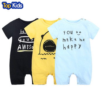 2019 New Fashion Baby Romper Unisex Cotton Short Sleeve Newborn Baby Clothes Jumpsuit Infant Clothing Set Roupas de MBR194 1
