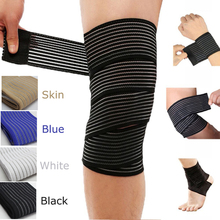 1 Pc elastic bandage fitness outdoor sports knee pads leggings elbow wristband full foot safety 40~120cm