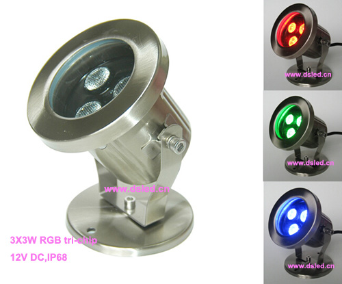 Free shipping !! DMX compitable,IP68,high power 9W RGB LED underwater light,LED pool light,12V DC,DS-10-43-9W-RGB,3X3W RGB 3in1e