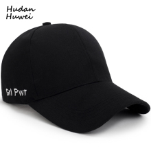 137d9f1770 Buy plain white cap and get free shipping on AliExpress.com