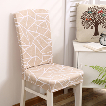 Chair Cover Decoration easy Removable and washable elasticity Stretchable for No armrest chair