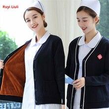 Куртка-свитер для медсестры, кардиган темно-синего цвета, флис и плотная вязка, пальто медсестры теплое осенью и зимой