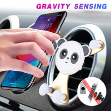Car Phone Holder Gravity Cell Smartphone Holder GPS Support Air Vent Mobile Cell Phone Holders Stands Clip Mount Panda Shape(China)