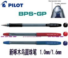 PILOT bps GP ปากกาลูกลื่น 0.5 มม.0.7 มม.1.0 มม.1.6 มม.bps GP EF f M XB 12 ชิ้น/ล็อต