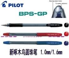 Pilot bps gp kugelschreiber 0,5mm 0,7mm 1,0mm 1,6mm bps gp ef f m xb 12 teile/los