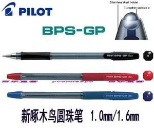 Image 1 - パイロット bps gp ボールペン 0.5 ミリメートル 0.7 ミリメートル 1.0 ミリメートル 1.6 ミリメートル bps gp ef f m xb 12 ピース/ロット