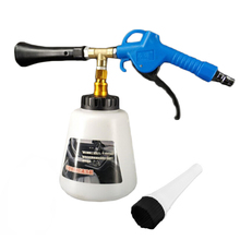 Car High Pressure Air Pulse Profession Gun Cleaning With Brush Surface Washing