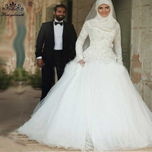 Vestido Noiva Muslim Wedding Dress Hijab 2017 Long Sleeve Arabic Wedding Dress Satin Ball Gown Wedding Dress Robe De Mariage