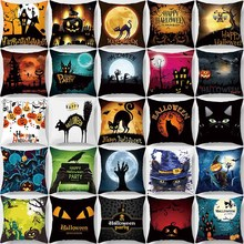 Hot sale halloween pumpkin castle witch ghoul pillow case square pillowcase home creative color pillow covers case 45*45cm halloween castle blood starry moon printed pillow case