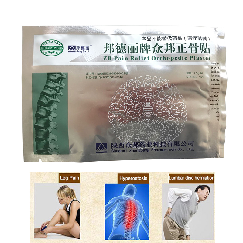 6pcs/lot relief pain plaster to relief sprain joint back pain rheumatic arthritis patch ZB Pain relief orthopedic plaster natural remedies for joint pain in knees pet pain relief chiropractic devices