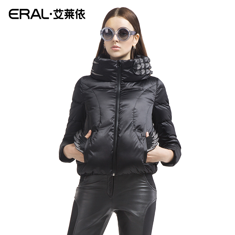 ERAL 2016 Winter Womens Stand Collar Slim Thickening Thermal Wing Patchwork Down Jacket Female Coat ERAL2066D