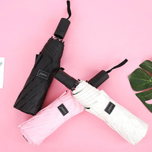 Small and fresh black parasol umbrella sunshade Korean woman creative lovely triple folding sunny rain dual purpose
