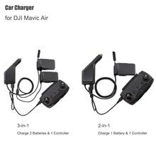 Автомобильное зарядное устройство для DJI Mavic Air интеллектуальное зарядное устройство для аккумулятора Mavic Air автомобильный разъем USB адаптер мульти зарядное устройство для автомобиля