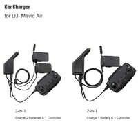 Автомобильное зарядное устройство для DJI Mavic Air интеллектуальное зарядное устройство для аккумулятора Mavic Air автомобильный разъем USB адаптер...