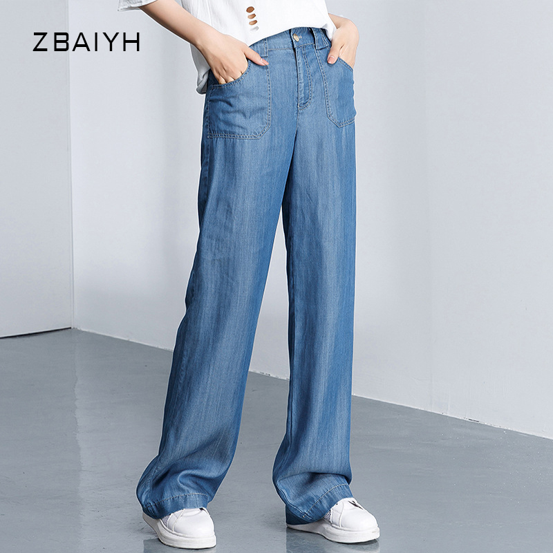 Summer Casual High Waist Denim Boyfriend Jeans Femme for Women Loose Long Pants Plus Size Vaqueros Mujer Fashion 2017 Clothes zbaiyh 2017 summer fashion high waist jeans women ripped jean retro boyfriend femme vaqueros mujer plus size jeans denim pants