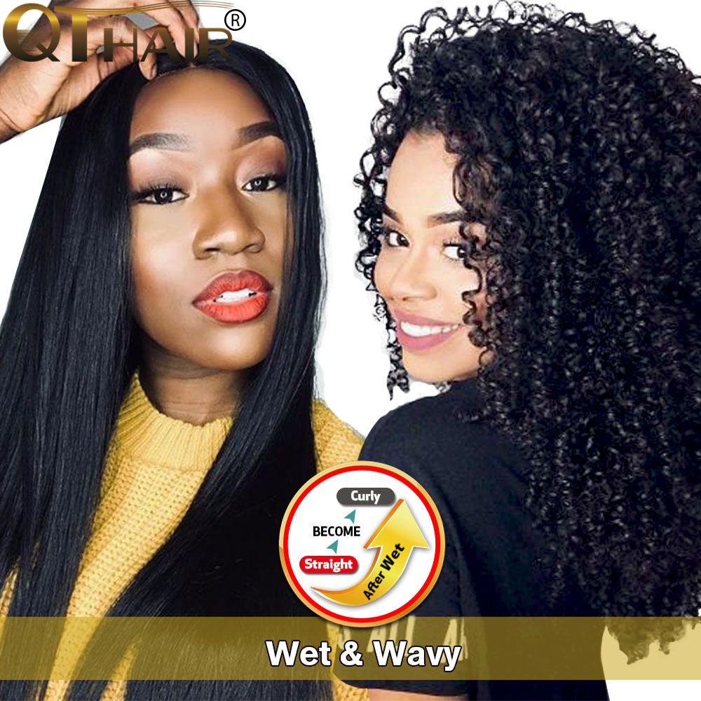 QT Kinky Curly Bundles With Closure Wet And Wavy Bundles With Closure Brazilian Human Hair Weave