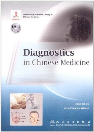 Diagnostics In Chinese Medicine. Adult English Paperback Paper Book. School Textbook. Knowledge Is Priceless And No Borders---27