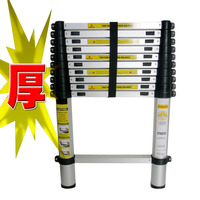 140 410cm thickening alloy aluminumportable retractable ladder multifunctional stair B stye unilateral a word ladders